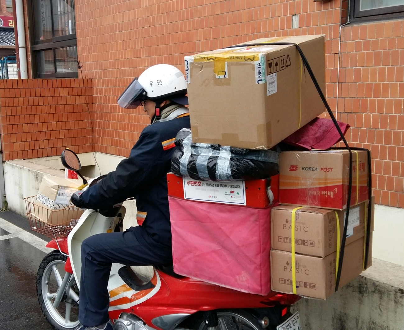 goods delivery IELTS PTE.jpg